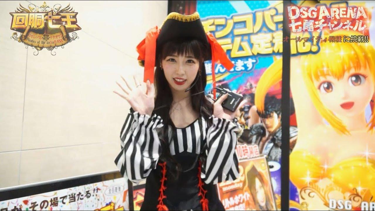 PICHELIN 回胴七王4th season/アイムジャグラーに挑戦!!/第40回 【回胴七王4th】in DSG ARENA七尾店