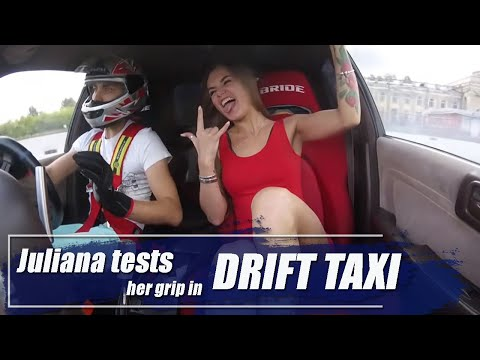 Juliana Tests Her Grip In Drift Taxi