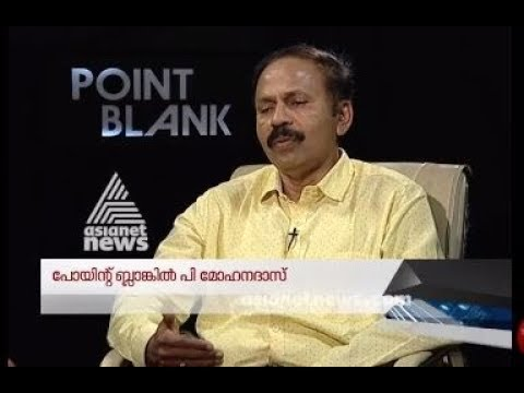 Interview with Human Right commission Acting Chairman P Mohana das  | Point Blank 2 May 2018