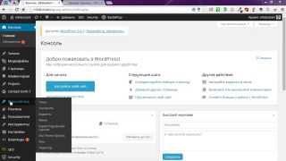 видео Мобильное меню на сайте WordPress