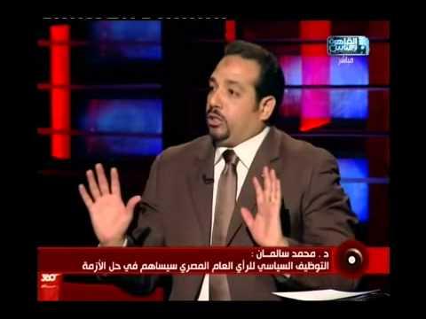 برنامج القاهرة 360 حلقة يوم السبت 1-6-2013 من تقديم اسامه كمال ولقاء مع د. محمود أبو زيد وزير الرى السابق