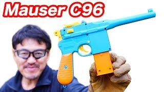 モーゼルC96!?カートリッジ使用でリアルな操作が楽しい玩具 毎週月曜玩具 開封レビュー