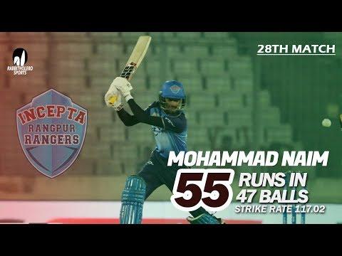 Mohammad Naim's 55 Run Against Rajshahi Royals | 28th Match | Season 7 | Bangabandhu BPL 2019-20