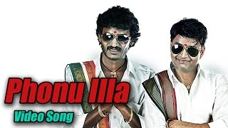 Adyaksha - Phoneu Illa Full Video Song | Sharan | Arjun Janya | Nanda Kishore(Watch exclusive video song 'Phoneu illa' from the movie 'Adhyaksha' featuring Sharan and Chikkanna. Movie - Adhyaksha Director - Nanada Kishore Banner ..., 2014-11-22T14:22:09.000Z)