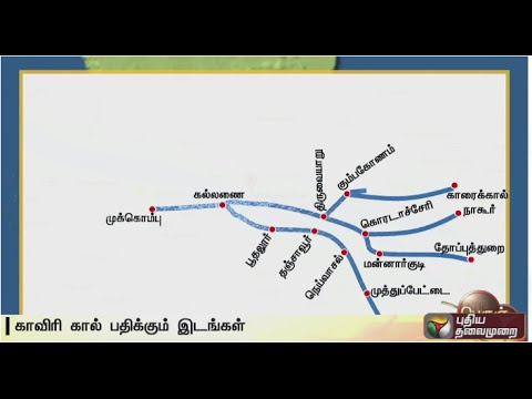 Path of Cauvery water in Tamil Nadu - Details