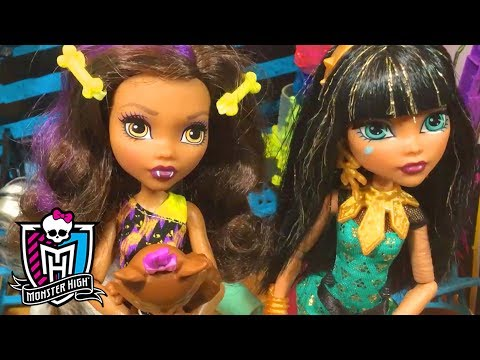 Howl and Seek | Monster High