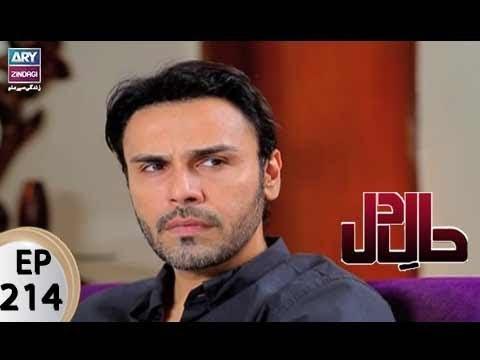Haal E Dil - Ep 214 - ARY Zindagi Drama