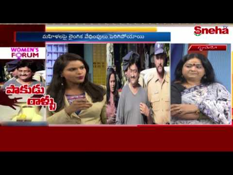 Reason Behind Celebrity Sexual Harassment & Assault | Women's Forum | Sneha TV Telugu