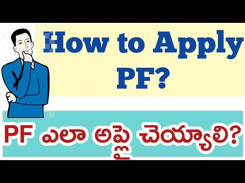 PF Apply From Mobile   How To Withdrawal PF In Online   In Telugu   By Ravi Tech Adda
