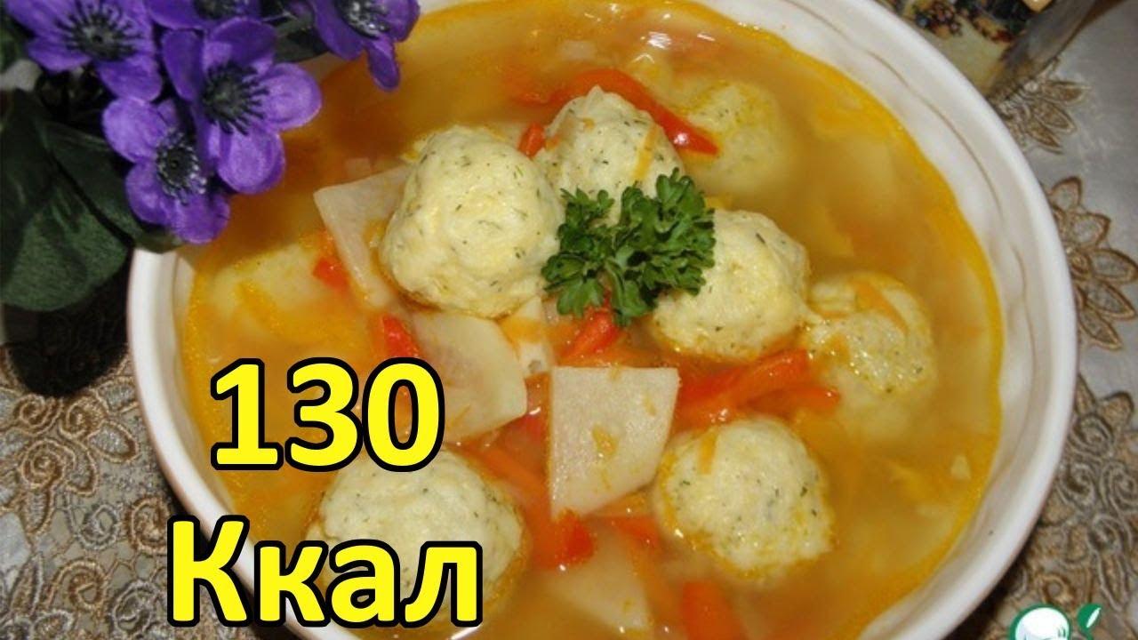 Ешь и Худей! Фантастический Суп с Сырными Шариками