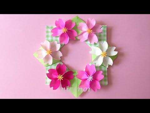 折り紙 桜の花 リース 折り方 Origami Flower Cherry blossoms wreath tutorial(niceno1)