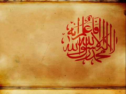 Al Arada: Ashku ila Allah