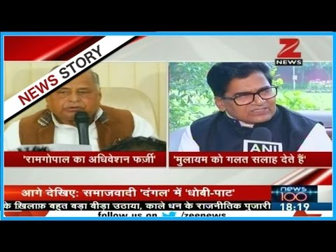 Press Conference of Mulayam Singh after meeting in Delhi | Part II