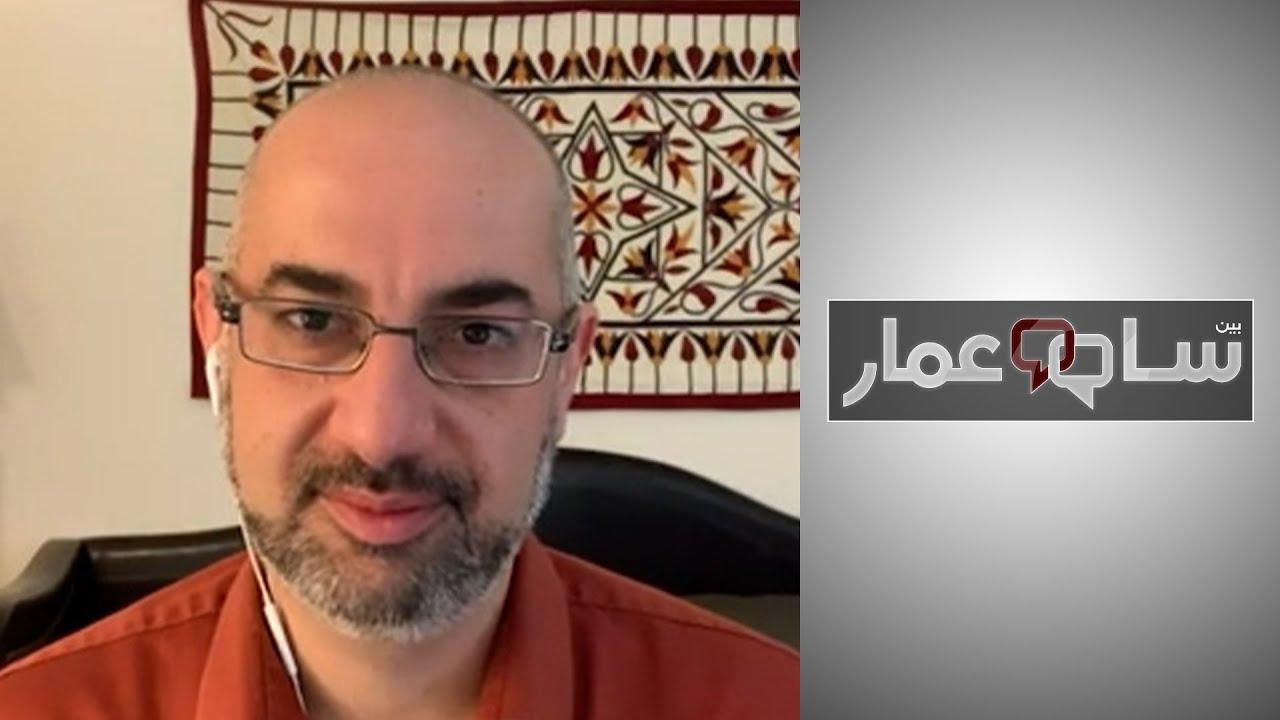بين سام وعمار - النقاب والحجاب واندماج المسلمين في الغرب  - 23:58-2021 / 4 / 15