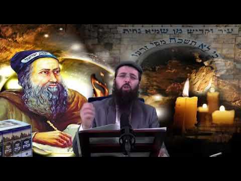 מוסר ה' אל תמאס ואל תקוץ בתוכחתו הרב יעקב בן חנן