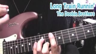 【22】リフでギターを弾いちゃおう!|Long Train Runnin