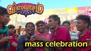 viswasam Movie Madurai  FDFS celebration by மதுரை அடங்காத அஜித் குரூப்ஸ்
