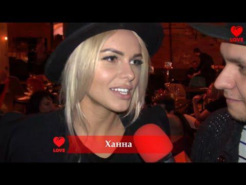 Как завоевать сердце Егора Крида (Ханна в репортаже Love Radio)