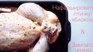 Цыпленок в лимонном маринаде | Рецепт