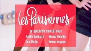 Les Parisiennes - Arielle Dombasle, Mareva Galanter, Inna Modja et Helena Noguerra