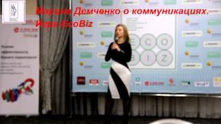 Игра EcoBiz Марина Демченко о манипуляции(, 2014-10-13T05:16:33.000Z)