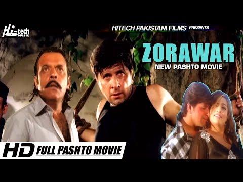 Zorawar (2017 Full Pashto Movie) Pashto...