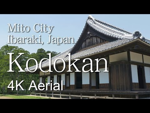 【Japan Heritage】 Kodokan [4K]Mito City|VISIT IBARAKI, JAPAN -OTHER SIGHTS-
