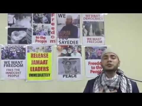 Islamic Song By Iqbal hossain