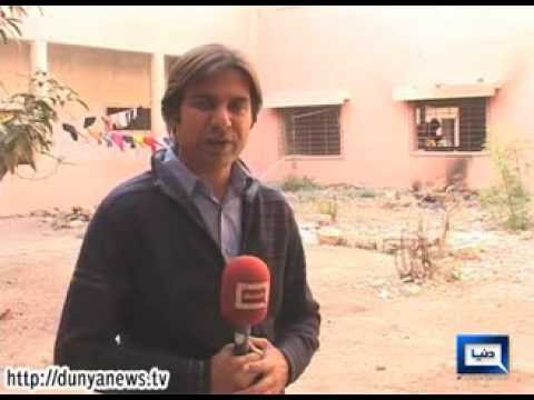 Dunya News-Incomplete Project of Jinnah Hospital Karachi's Medical College Travel Video