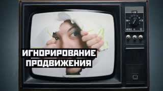Почему не работает видео реклама?