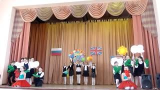 начальная школа №300, песня
