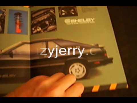 1987 Dodge Shelby Charger GLH-S Brochure GLHS