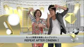 FOX BACKSTAGE PASS #148~#157 REPEAT AFTER CINEMA! English course Pa...
