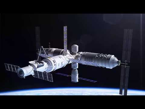 China's Tiangong-1 Space Lab to Fall to Earth by April 2018