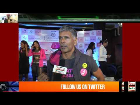 Pinkathon Empowering Indian Women Inspiring Partner Bajaj Electricals Co-Sponsored By MindtreeComes