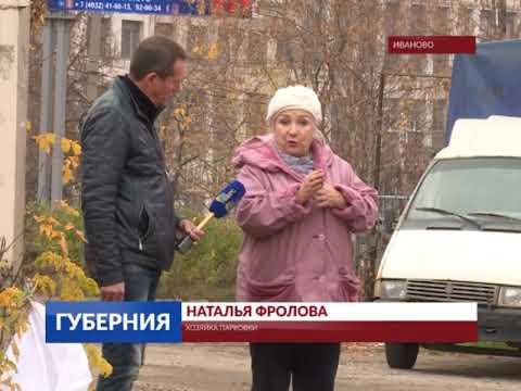 Люди в масках поджигают автомобили в Иванове