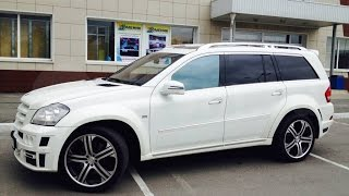 Mercedes Benz GL внедорожник или очень большой кроссовер?(Mercedes-Benz GL есть слабые места. единственный недостаток практически любого автомобиля марки Mercedes-Benz – это..., 2016-08-26T13:14:44.000Z)