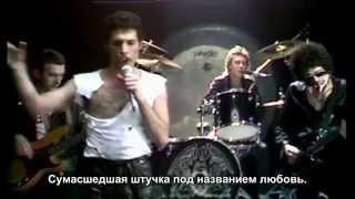 Queen - Crazy Little Thing Called Love - русские субтитры