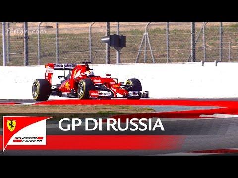 GP di Russia - Pista con basso grip