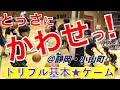 """【バスケ★静岡・小山町】""""とっさのドリブル""""手に入れよう!(#もりもり部屋 ☆出張レッスン)"""
