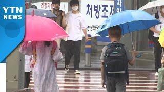 [날씨] 중부 무더위 기승, 서울 33℃...제주·남해안 장맛비 / YTN