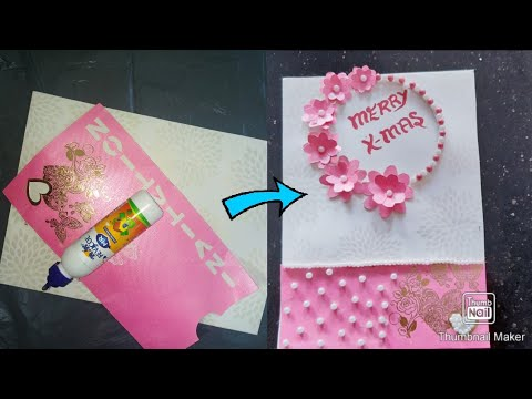 Cristmas Card Making At Home With Invitation Card പഴയ