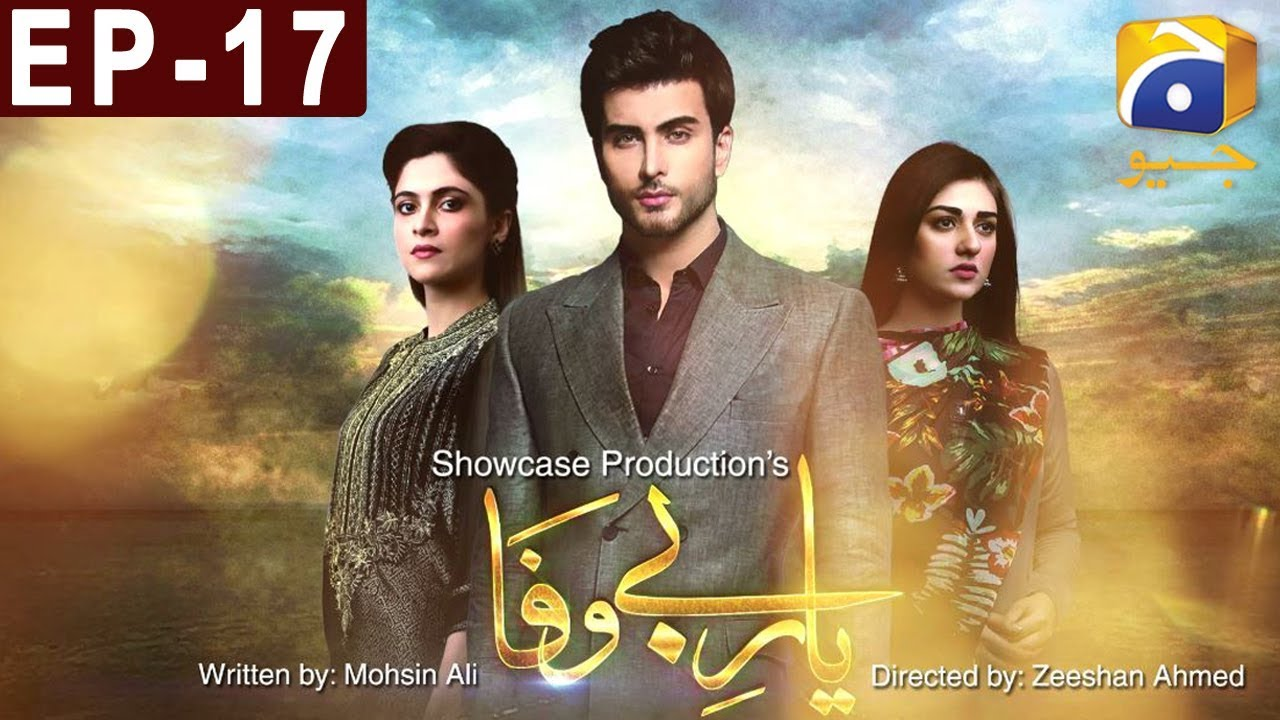 Download Yaar e Bewafa - Episode 17 | Har Pal Geo