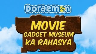 Doreamon Movie Gadget Museum Ka Rahasya in Hindi thumbnail
