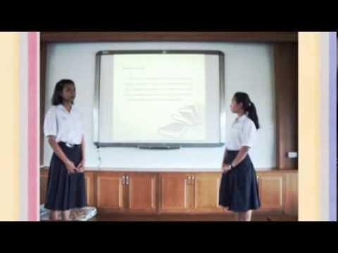 ASEAN FOOD พัฒนาสื่อเพื่อการศึกษาด้วย E - book