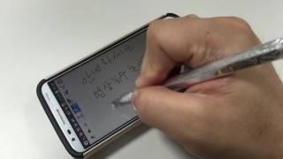 1분 스마트폰 터치펜 만들기