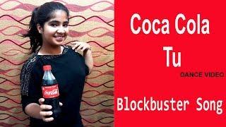 Coca Cola Tu - Dance Choreography by Gauri Sharma-/ Neha Kakkar.Tony Kakkar