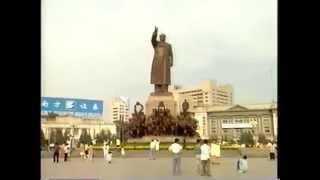 中国1 大連・瀋陽・長春・哈爾浜―アカシアの揺れる大地―