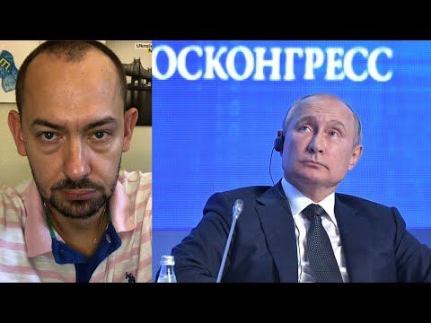 Путин предложил Зеленскому