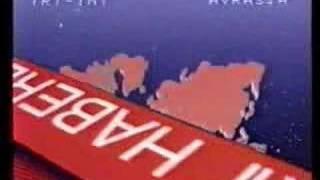 Nostaljik Video - TRT Haber Jeneriği 1992 -Trt Int Avrasya